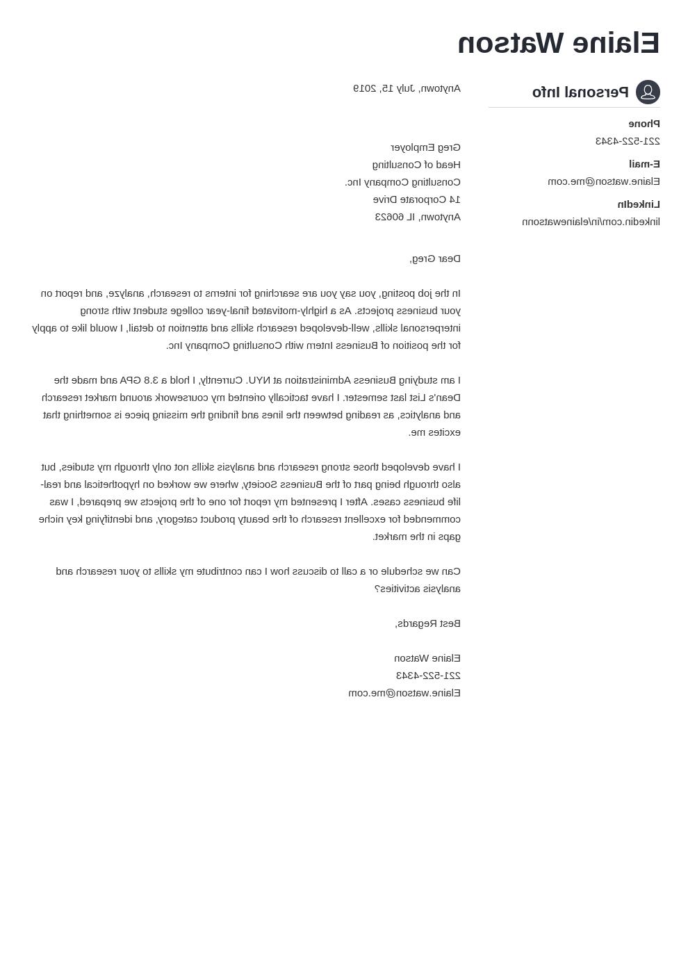 Comment valoriser une entreprise dans une lettre de motivation exemple